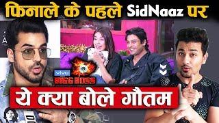Bigg Boss 13 Grand Finale | Gautam Gulati Reaction On Sidharth And Shehnaz SIDNAZ | BB 13