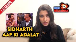 Exclusive: Shefali Bagga Reaction On Sidharth Shukla Aap Ki Adalat With Rajat Sharma | Bigg Boss 13