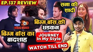 Bigg Boss 13 Review EP 138 | Sidharth Shukla Magical Journey | Asim Riaz | Grand Finale | BB 13
