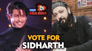 Bigg Boss 13 Finale Voting | Santosh Shulka VOTE APPEAL For Sidharth Shukla | BB 13