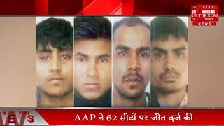 Nirbhaya case  क्या है अहम जानकारी निर्भया केस के आरोपी के THE NEWS INDIA