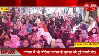 Delhi // Shaheen bagh Caa, Nrc Protest // THE NEWS INDIA