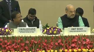 HM Amit Shah addresses the conference on combating drug trafficking for BIMSTEC countries in Delhi.