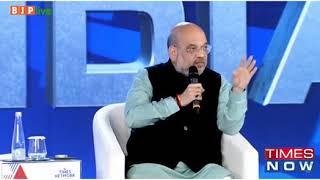 NPR में किसी को कागज दिखाने की जरूरत ही नहीं है: श्री अमित शाह, #TimesNowSummit