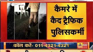 BOL JANTA BOL || JIND में मौत पर भी चाहिए रिश्वत ! || JANTATV