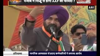 RAJNEETI || दिल्ली में जीत का असर, AAP में होगी सिद्धू की एंट्री !  || JANTATV