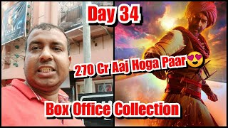 Tanhaji Box Office Collection Till Day 34