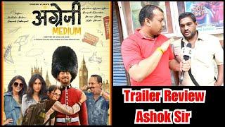 Angrezi Medium Trailer Review By Ashok Sir