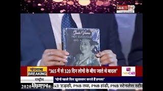 CHANDIGARH : यूथ के लिए मोटिवेशन है ये किताब