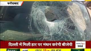 GUNNAH || FARIDABAD में बेखौफ बदमाशों का आतंक || JANTATV