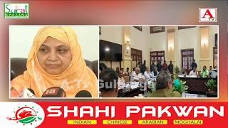 Budget Mein Minorities Ke Liye 5 Crore Rupees Mukhtas Karne Kaneez Fatima MLA Gulbarga Ka Mutaleba