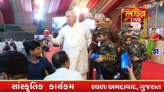 LIVE || Sanskrutik Karykram || Ahmedabad,Gujarat