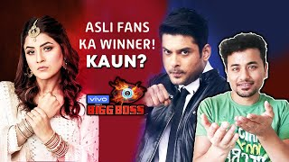 Bigg Boss 13 Grand Finale | Kaun Bana VOOT Asli Fans Ka WINNER? | Sidharth Vs Shehnaz | BB 13