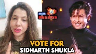 Bigg Boss 13 Finale Voting | Sambhavna Seth VOTE APPEAL For Sidharth Shukla | BB13
