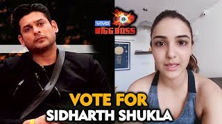 Bigg Boss 13 Finale Voting | Jasmin Bhasin VOTE APPEAL For Sidharth Shukla | BB13