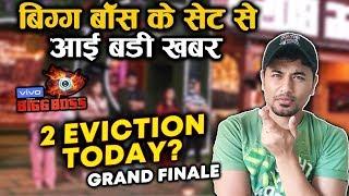 Bigg Boss 13 Grand Finale | TOP 6 Eviction Latest News | Sidharth, Asim, Sana, Paras, Rashmi, Arti