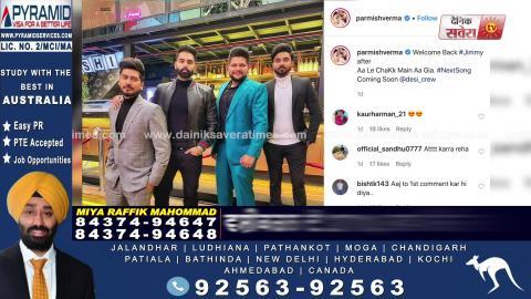 Parmish Verma : Le Chakk Main Aa Geya 2 | New Punjabi Songs 2020 | Dainik Savera