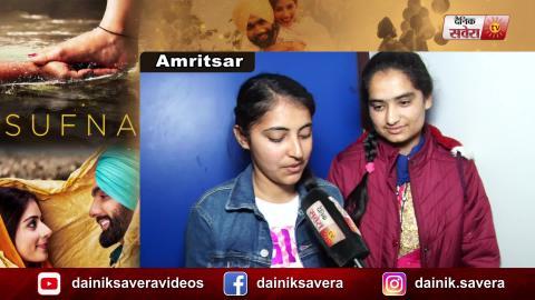 Sufna | Public Review | Amritsar | Ammy Virk | Tania Singh | Jagjeet Sandhu