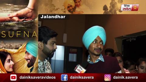 Sufna | Public Review | Jalandhar | Ammy Virk | Tania Singh | Jagjeet Sandhu