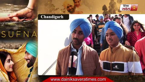 Sufna | Public Review | Chandigarh | Ammy Virk | Tania Singh | Jagjeet Sandhu