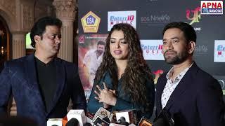14 फरवरी को रिलीज हो रही भोजपुरी की पहली बायोपिक फिल्म मुकद्दर का सिकंदर पर आम्रपाली यह कहा