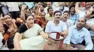 LPG Price Hike: Where Is BJP's Mahila Morcha Now?- NCP