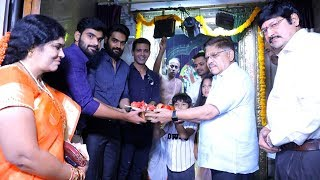 Chaavu Kaburu Challaga Movie Launch | Karthikeya, Lavanya Tripathi, Koushik, Bunny Vas | GA2Pictures