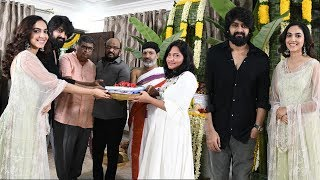 Naga Shaurya New Movie Opening Video | Ritu Varma | Lakshmi Sowjanya