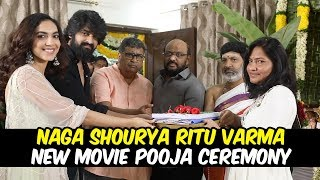 Naga Shourya Ritu Varma New Movie Pooja Ceremony | Sithara Entertainments | Production No 8