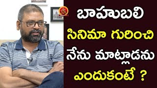 I Won't To Talk About Bahubali Movie | Director Narasimha Nandi Latest Interview