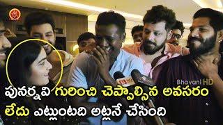 Celebrities Hungama At Oka Chinna Viramam Preview Show | Punarnavi | Oka Chinna Viramam Public Talk