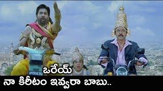 ఒరేయ్ నా కిరీటం ఇవ్వరా బాబు.. | Namo Venkatesa Movie Scenes | Venkatesh | Trisha
