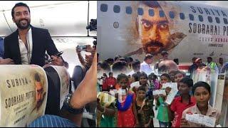 Soorarai Pottru audio released in flight | 100 first time flyers with Soorarai Pottru Team