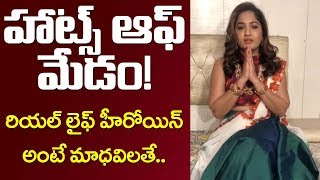 Actress Madhavi Latha Explains How to Celebrate Feb 14th Valentine Day | Top Telugu TV