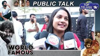 Vijay Devarakonda World Famous Lover Public Talk And Response | Top Telugu TV
