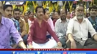 Jamnagar: જી.જી હોસ્પિટલના સફાઈ કર્મીઓ હડતાળ પર