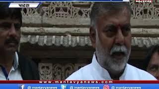 Patan: કેન્દ્રીય રાજ્યમંત્રી પ્રહલાદ સિંહ પટેલે લીધી રાણકી વાવની મુલાકાત