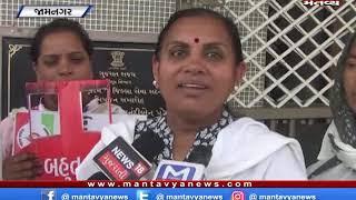 Jamnagar: રાંધણ ગેસના ભાવ વધારા મુદ્દે મહિલા કોંગ્રેસ કાર્યકરોએ બેનરો સાથે કર્યા સૂત્રોચ્ચાર