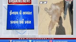 Surat: મહિલાએ કર્યો આપઘાતનો પ્રયાસ