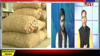 Khas Khabar |  BJP और Congress में महंगाई पर अपने-अपने दावे अपने-अपने विरोध | JAN TV