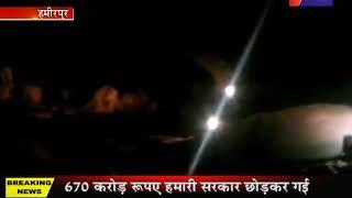 UP Hamirpur | Pokeland machine से एक युवक की मौत, बड़े पैमाने पर हो रहा है अवैध खनन