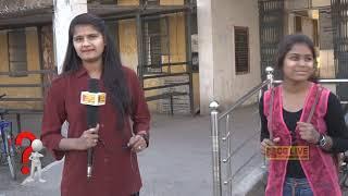 इशिका शर्मा के साथ देखिये ''सवाल आपसे'' एपिसोड 10 cglivenews
