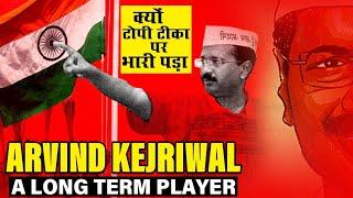 Arvind Kejriwal: A Long Term Player |  Biography | Satya Bhanja