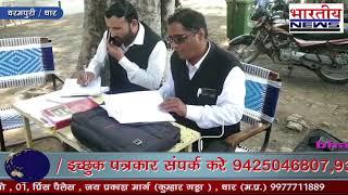 आरोपी भारत को धारा 302 में सिद्ध दोष पाया जाकर आरोपी को आजीवन कारावास की हुई सजा। #bn #Dhar