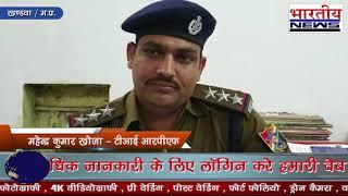 खंडवा की आरपीएफ और जीआरपी पुलिस ने दो संदिग्ध युवकों को दो करोड़ रुपए के साथ गिरफ्तार किया। #bn