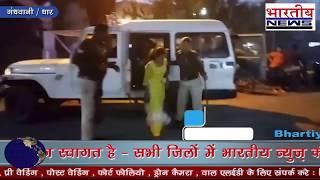गंधवानी के पूर्व थाना प्रभारी एनके सूर्यवंशी युवती के साथ दुष्कर्म मामला में पहुंचे जेल। #bn #Dhar