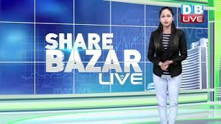 Stock Market News | शेयर बाजार में गिरावट | sensex and nifty news | #DBLIVE