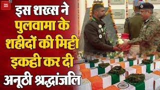 मिलिए 61000 किमी की यात्रा कर Pulwama हमले के शहीदों की मिट्टी को चूमने वाले Umesh Jadhav से