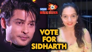 Bigg Boss 13 Finale Voting | Giaa Manek VOTE APPEAL For Sidharth Shukla | BB13