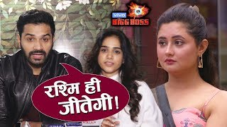 Rashmi Desai's Brother Mrunal Jain Reaction On Bigg Boss 13 Winner | Rashmi, Asim, Sidharth